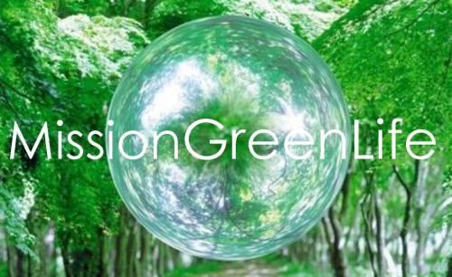 green_logo1
